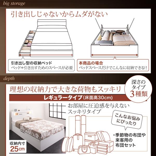 ガス圧式跳ね上げ収納ベッド【Lunalight】ルナライト:商品説明6