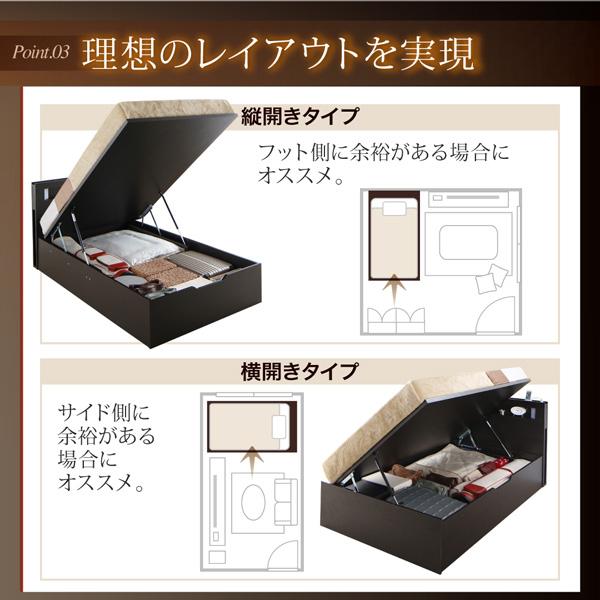 ガス圧式跳ね上げ収納ベッド【Lunalight】ルナライト:商品説明8