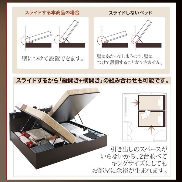 ガス圧式跳ね上げ収納ベッド【Lunalight】ルナライト:商品説明9