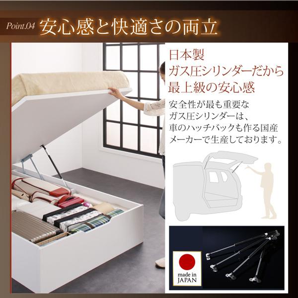 ガス圧式跳ね上げ収納ベッド【Lunalight】ルナライト:商品説明10