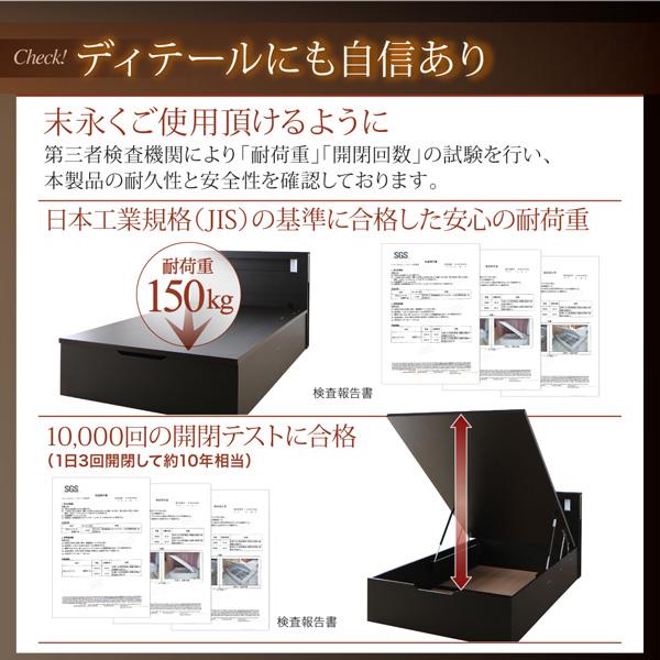 ガス圧式跳ね上げ収納ベッド【Lunalight】ルナライト:商品説明11