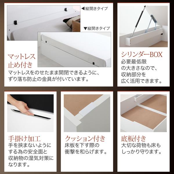 ガス圧式跳ね上げ収納ベッド【Lunalight】ルナライト:商品説明12