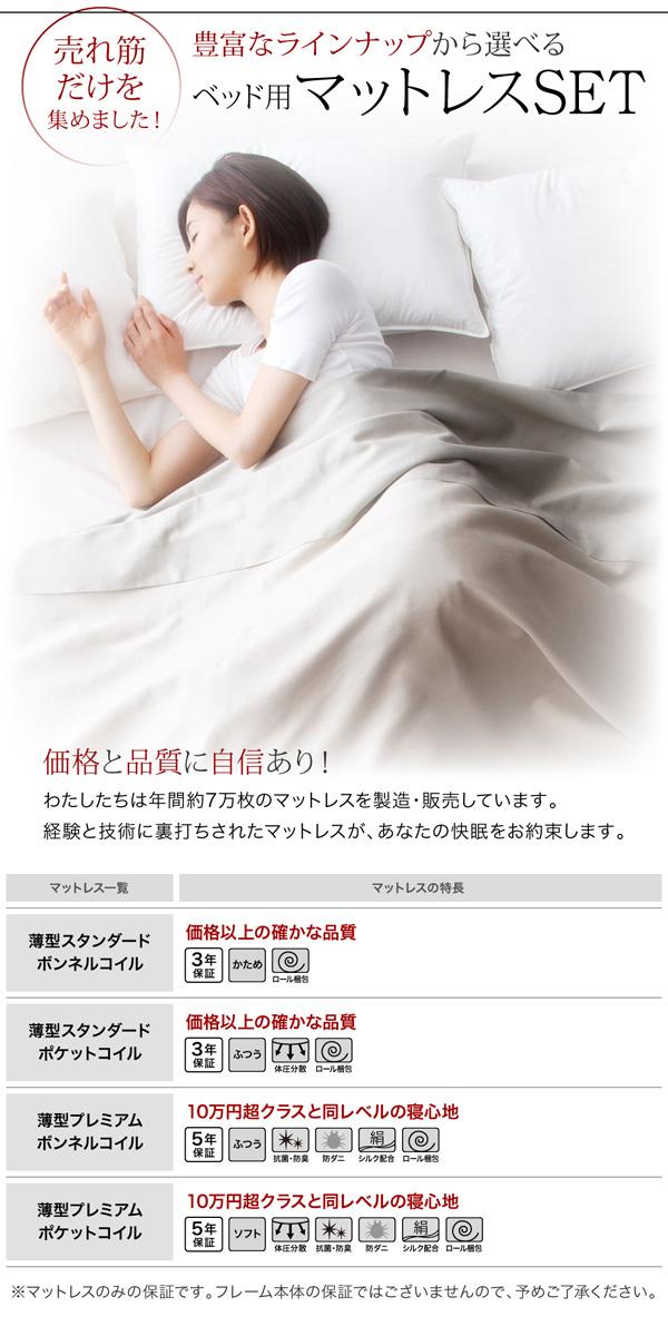 ガス圧式跳ね上げ収納ベッド【Lunalight】ルナライト:商品説明13