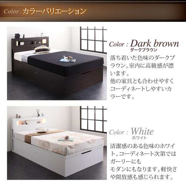 ガス圧式跳ね上げ収納ベッド【Lunalight】ルナライト:商品説明29