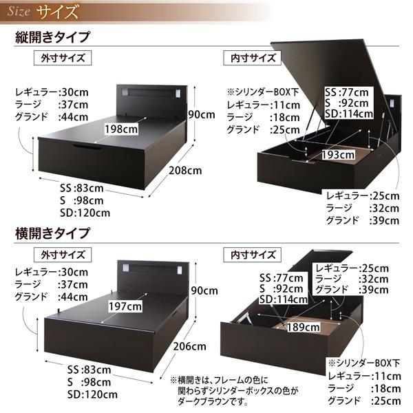 ガス圧式跳ね上げ収納ベッド【Lunalight】ルナライト:商品説明30