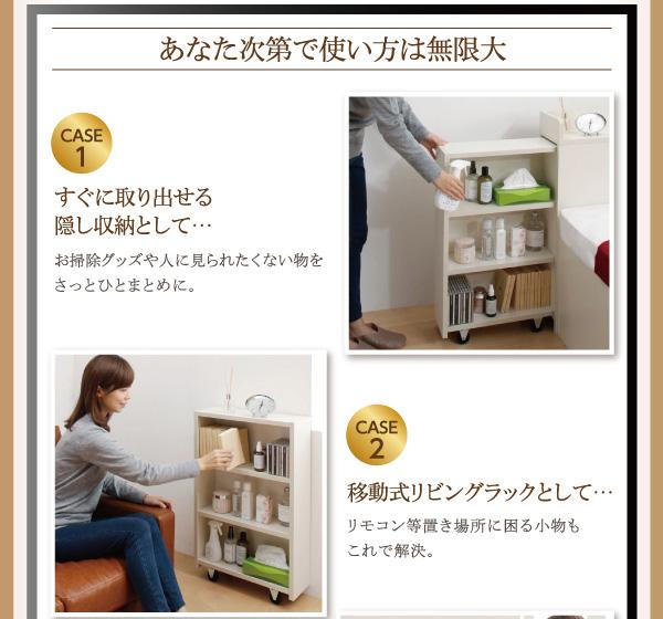 ガス圧式跳ね上げ収納ベッド【Many-IN】メニーイン:商品説明9