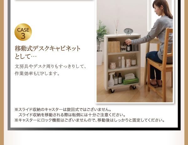 ガス圧式跳ね上げ収納ベッド【Many-IN】メニーイン:商品説明10