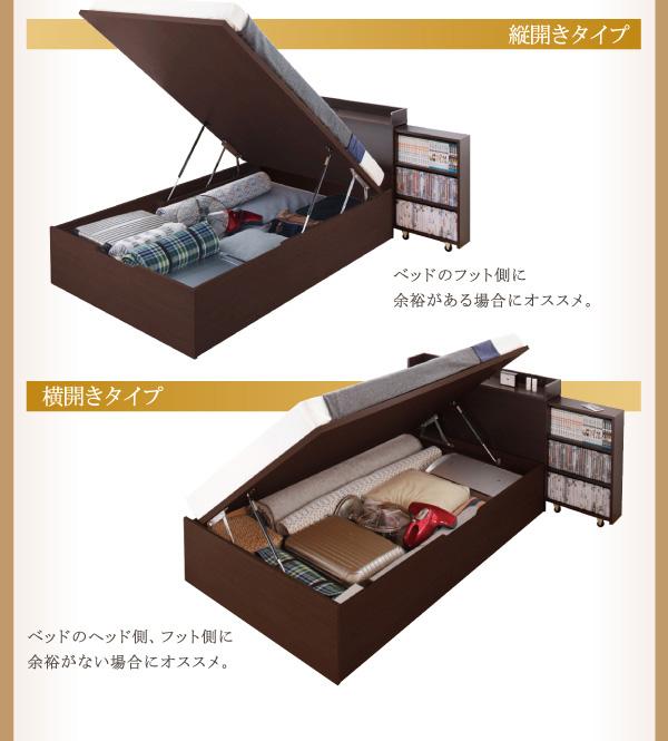 ガス圧式跳ね上げ収納ベッド【Many-IN】メニーイン:商品説明12