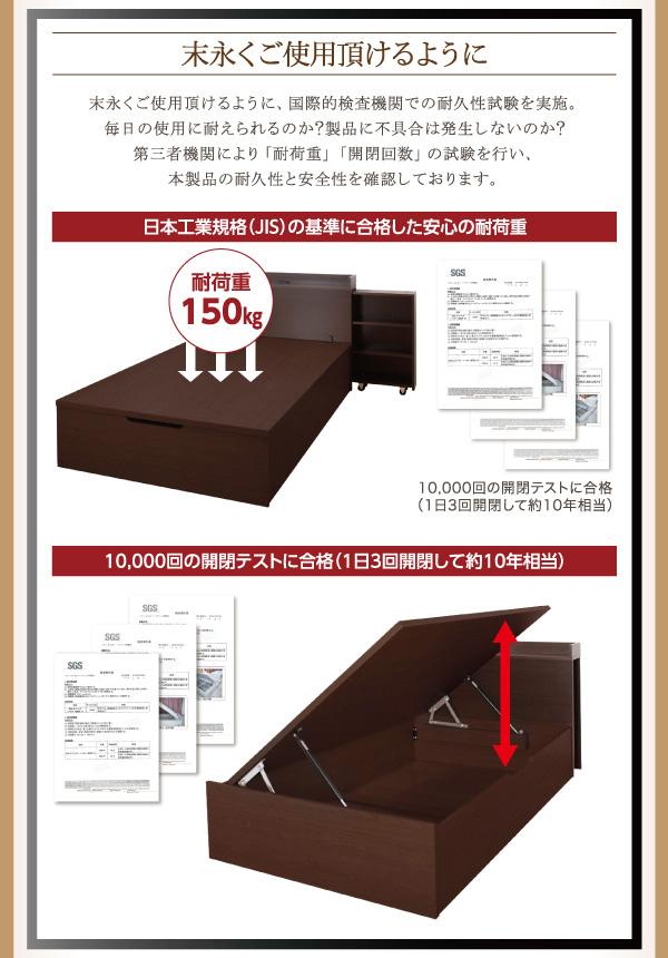 ガス圧式跳ね上げ収納ベッド【Many-IN】メニーイン:商品説明14