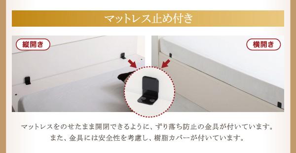 ガス圧式跳ね上げ収納ベッド【Many-IN】メニーイン:商品説明15