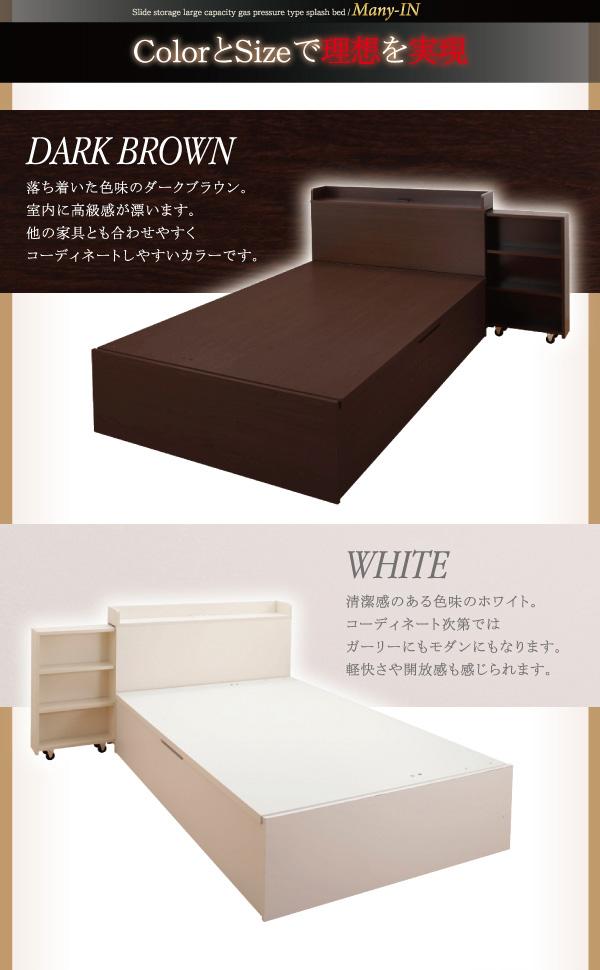 ガス圧式跳ね上げ収納ベッド【Many-IN】メニーイン:商品説明29