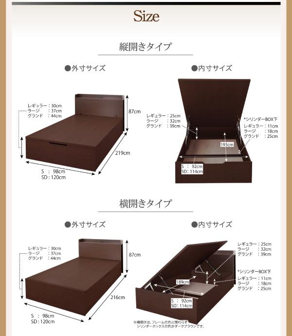 ガス圧式跳ね上げ収納ベッド【Many-IN】メニーイン:商品説明30