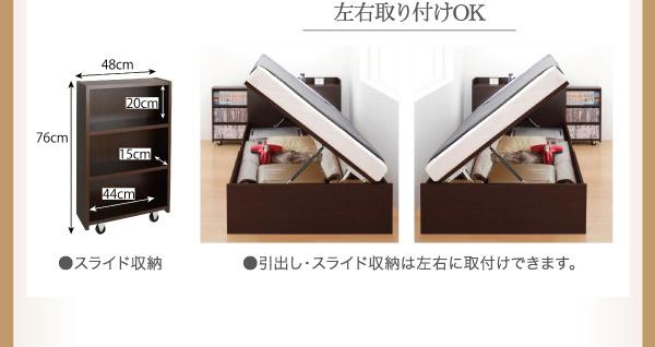 ガス圧式跳ね上げ収納ベッド【Many-IN】メニーイン:商品説明31