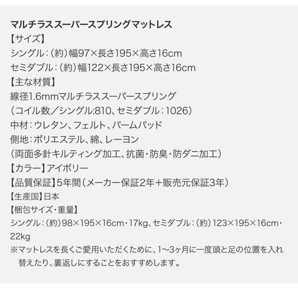 ガス圧式跳ね上げ収納ベッド【Many-IN】メニーイン:商品説明39