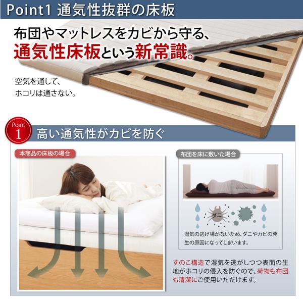 ガス圧式大容量跳ね上げベッド【No-Mos】ノーモス:商品説明3