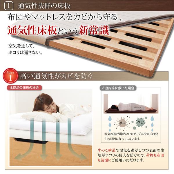 ガス圧式大容量跳ね上げベッド【Prostor】プロストル:商品説明3