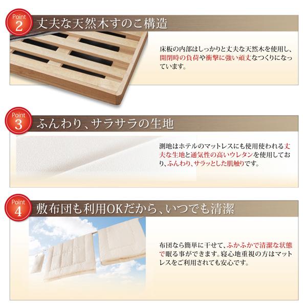 ガス圧式大容量跳ね上げベッド【Prostor】プロストル:商品説明4
