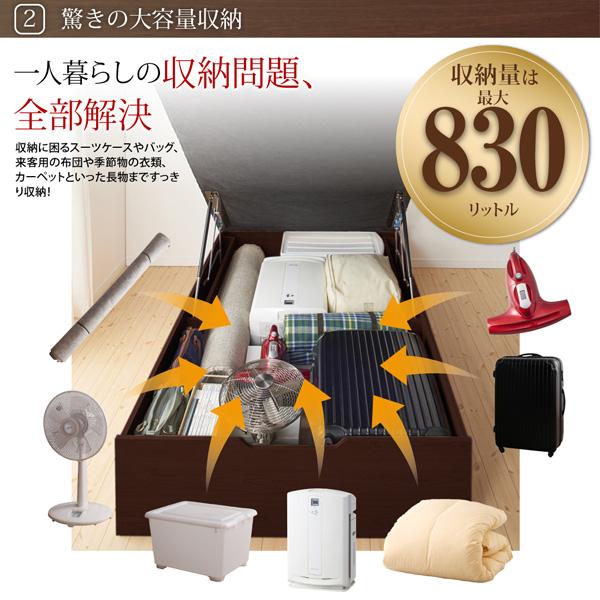 ガス圧式大容量跳ね上げベッド【Prostor】プロストル:商品説明5