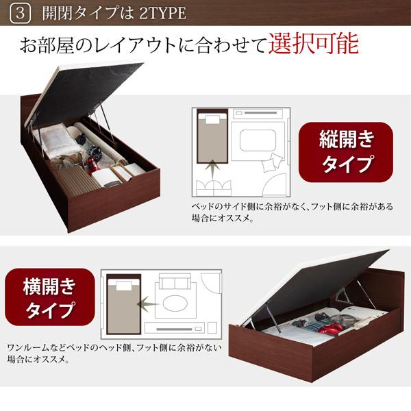 ガス圧式大容量跳ね上げベッド【Prostor】プロストル:商品説明7
