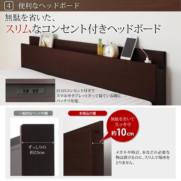 ガス圧式大容量跳ね上げベッド【Prostor】プロストル:商品説明8