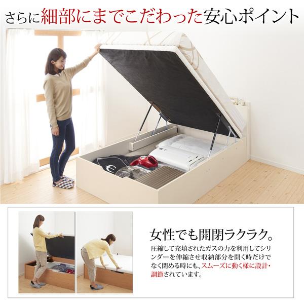 ガス圧式大容量跳ね上げベッド【Prostor】プロストル:商品説明9