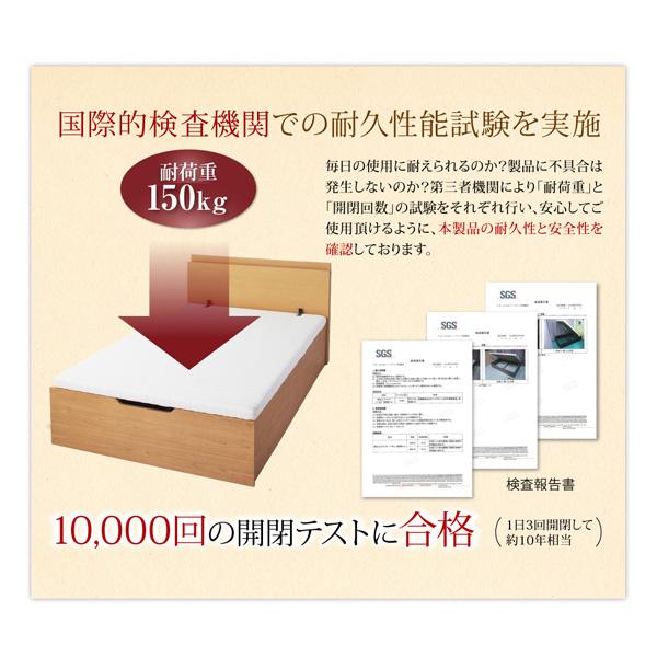 ガス圧式大容量跳ね上げベッド【Prostor】プロストル:商品説明11