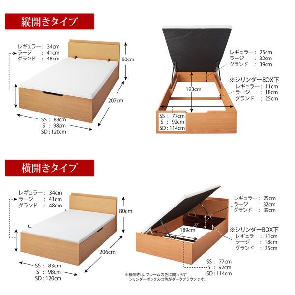 ガス圧式大容量跳ね上げベッド【Prostor】プロストル:商品説明24