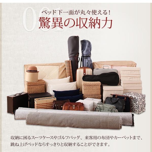 国産跳ね上げ収納ベッド【Regless】リグレス:商品説明2