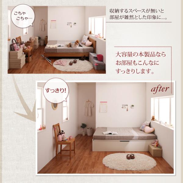 国産跳ね上げ収納ベッド【Regless】リグレス:商品説明3