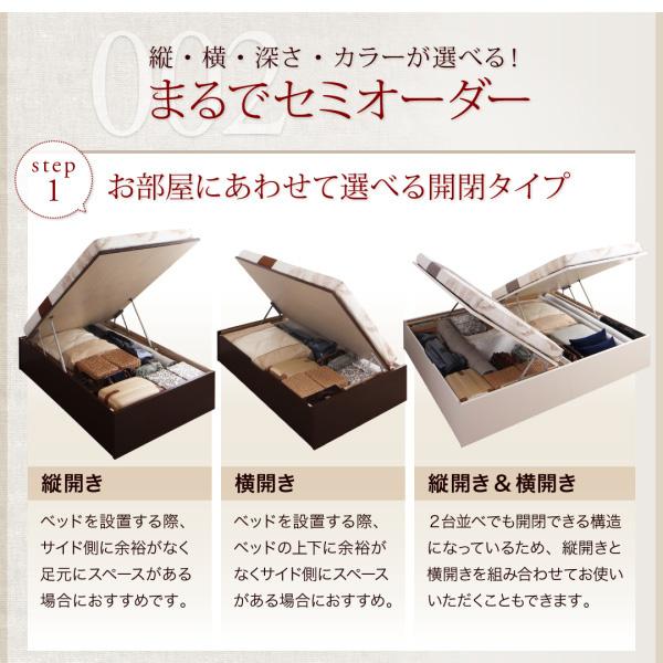 国産跳ね上げ収納ベッド【Regless】リグレス:商品説明5