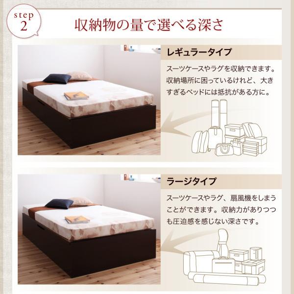 国産跳ね上げ収納ベッド【Regless】リグレス:商品説明6
