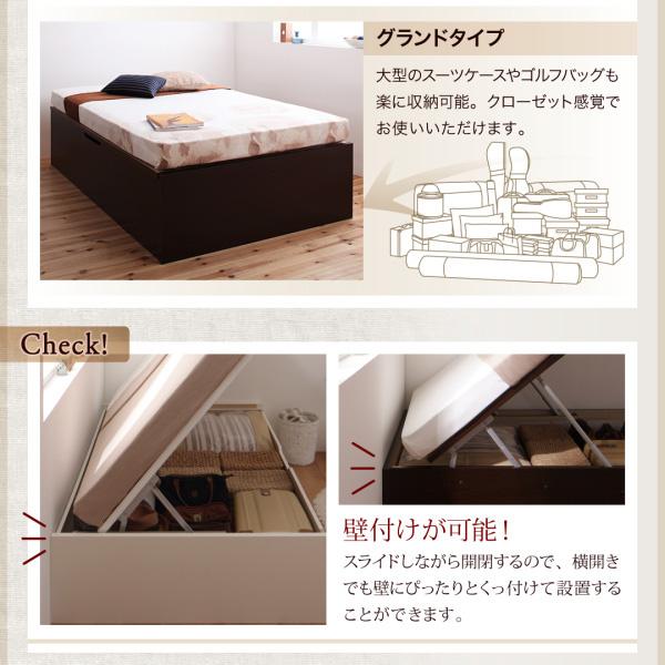 国産跳ね上げ収納ベッド【Regless】リグレス:商品説明7