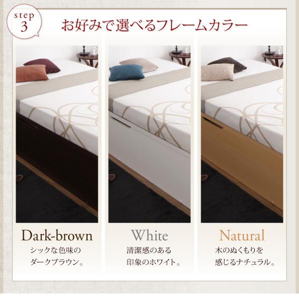 国産跳ね上げ収納ベッド【Regless】リグレス:商品説明8
