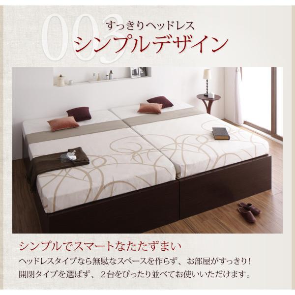 国産跳ね上げ収納ベッド【Regless】リグレス:商品説明9