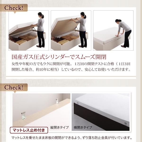 国産跳ね上げ収納ベッド【Regless】リグレス:商品説明11