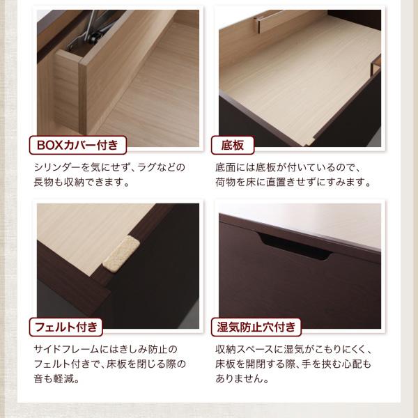 国産跳ね上げ収納ベッド【Regless】リグレス:商品説明12