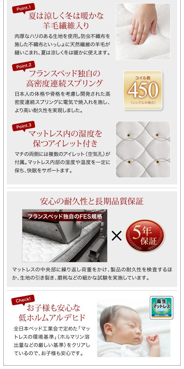 国産跳ね上げ収納ベッド【Regless】リグレス:商品説明30