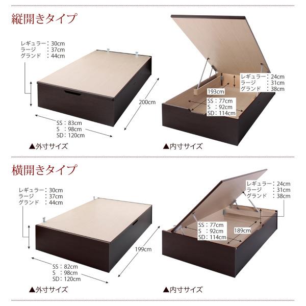 国産跳ね上げ収納ベッド【Regless】リグレス:商品説明31