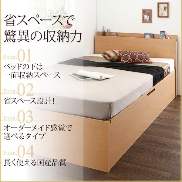 国産跳ね上げ収納ベッド【Renati】レナーチ:商品説明2