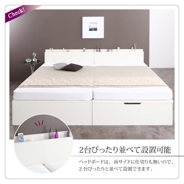 国産跳ね上げ収納ベッド【Renati】レナーチ:商品説明6