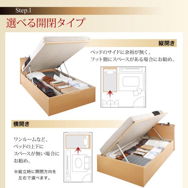 国産跳ね上げ収納ベッド【Renati】レナーチ:商品説明8