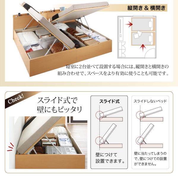国産跳ね上げ収納ベッド【Renati】レナーチ:商品説明9
