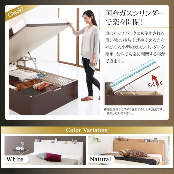 国産跳ね上げ収納ベッド【Renati】レナーチ:商品説明11