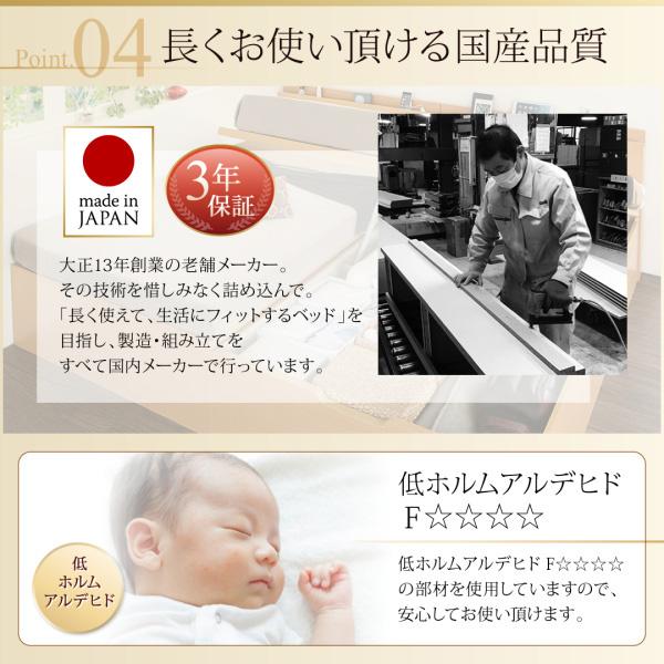 国産跳ね上げ収納ベッド【Renati】レナーチ:商品説明12