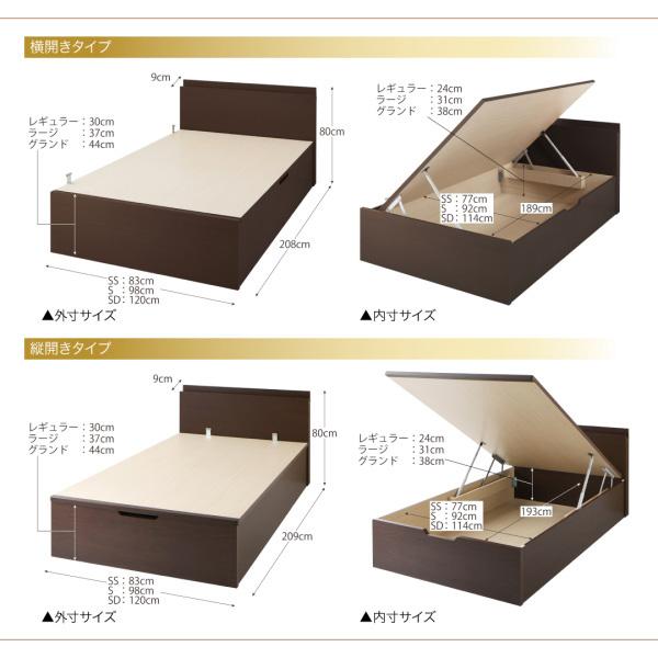 国産跳ね上げ収納ベッド【Renati】レナーチ:商品説明14