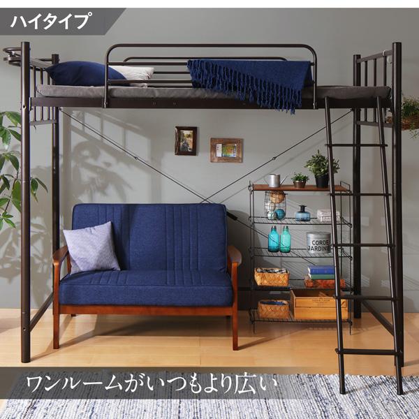 高さが選べる棚・コンセント付シンプルロフトベッド:商品説明4