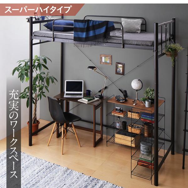 高さが選べる棚・コンセント付シンプルロフトベッド:商品説明5