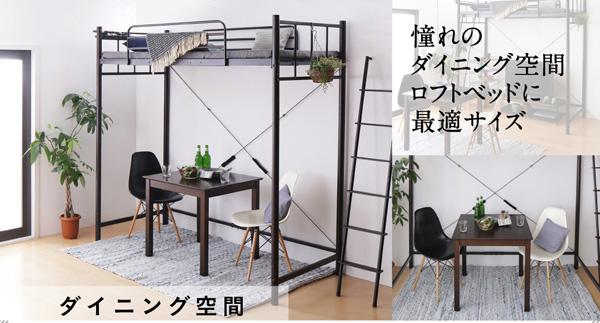 高さが選べる棚・コンセント付シンプルロフトベッド:商品説明15