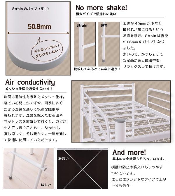 宮棚付きロフトベッド【Strain】ストレイン:商品説明13