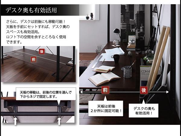 宮棚付きロフトベッド【Studio】ステューディオ:商品説明7